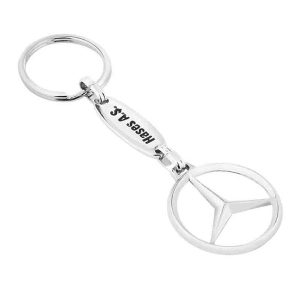 Mercedes Nickel Keychain