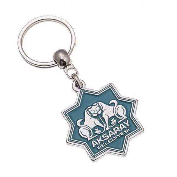 Aksaray Belediyesi Nickel Keychain