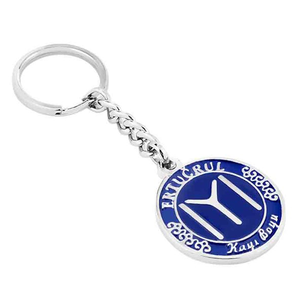 Nickel Keychain